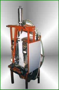 Установка для расфасовки молока «Фемапак – 500»