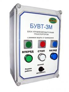 Блок управления выгрузным шнековым транспортером   с защитой от примерзания БУВТ-ЗМ